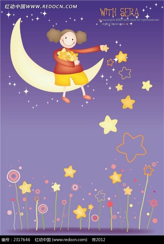 坐在月亮上的小女孩卡通插画