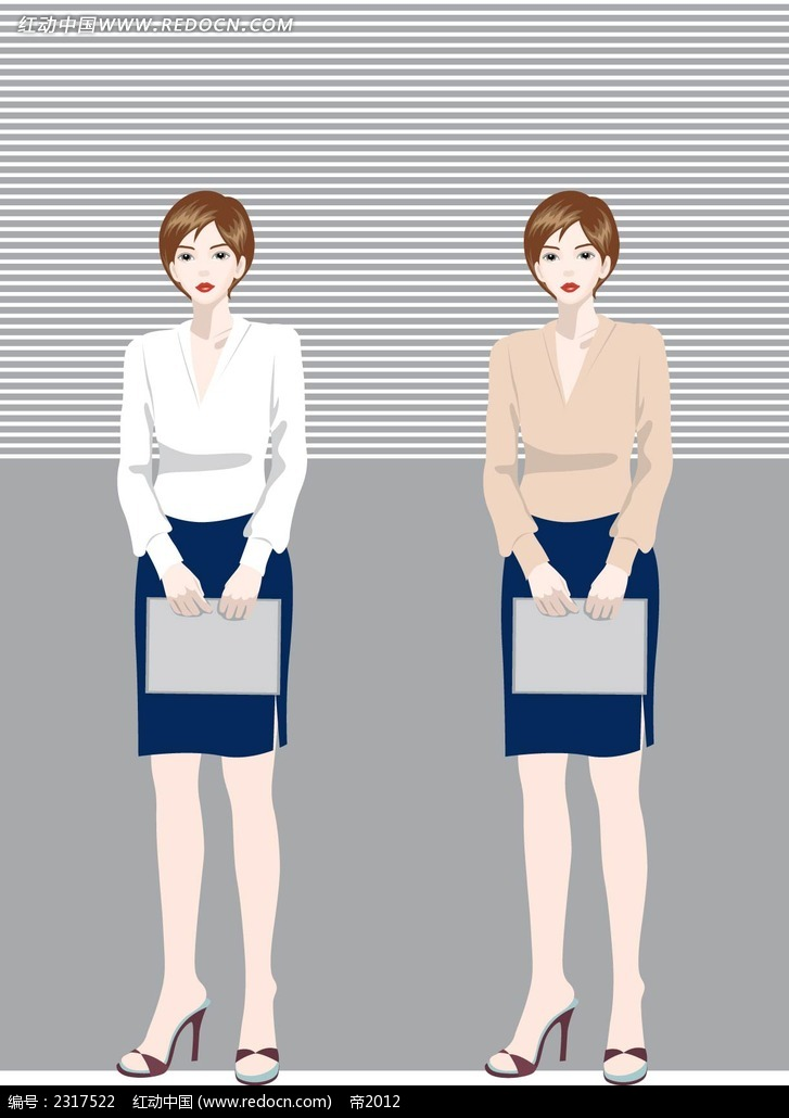 韩国职场女性