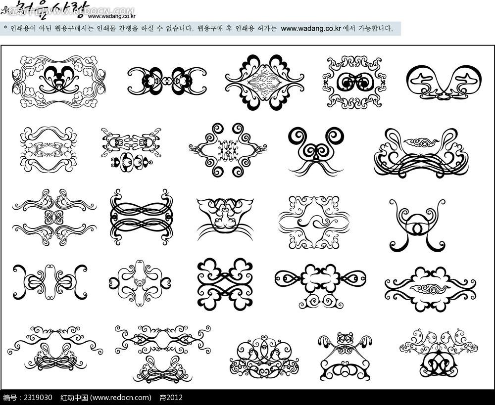 古典花纹矢量图ai免费下载图片