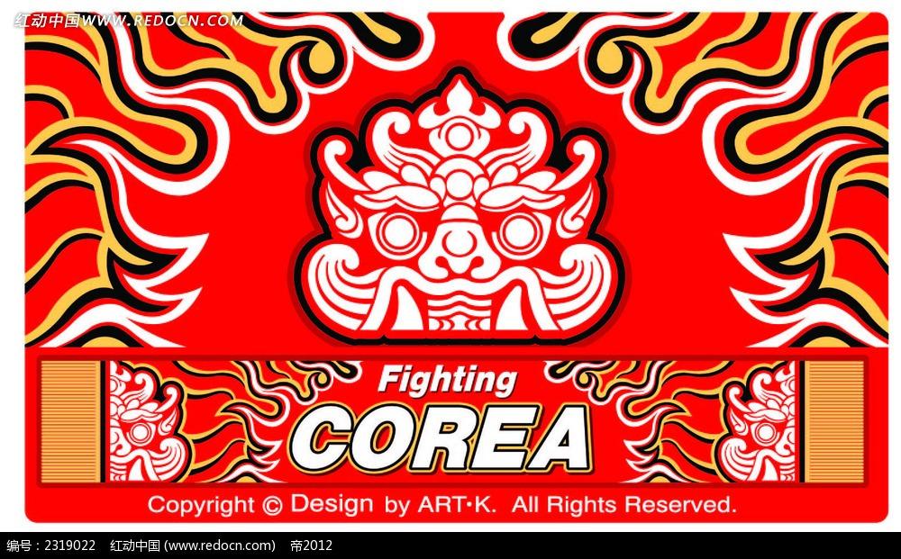 国外中国元素花纹ai素材免费下载_红动网