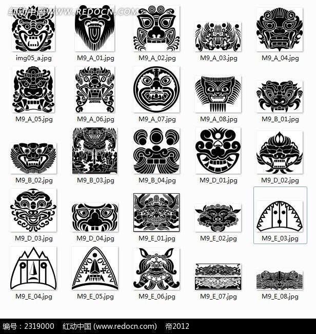 古代神兽脸谱