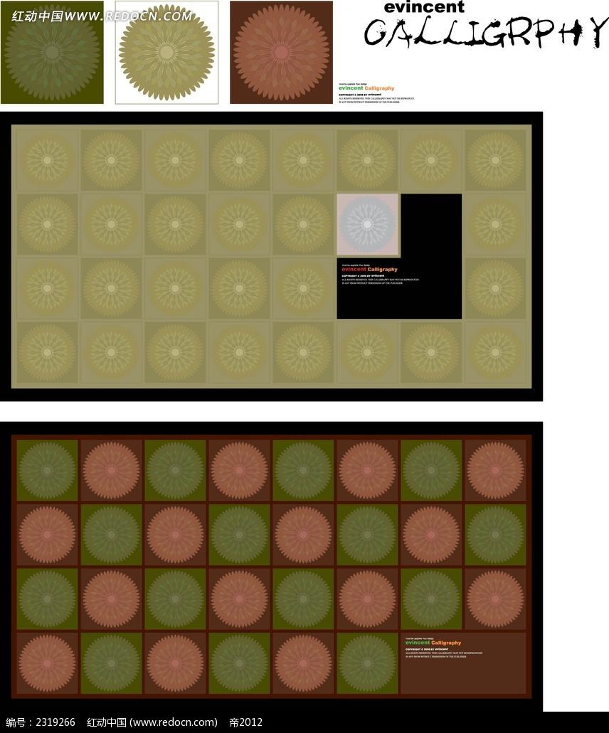 圆形块状图形矢量素材