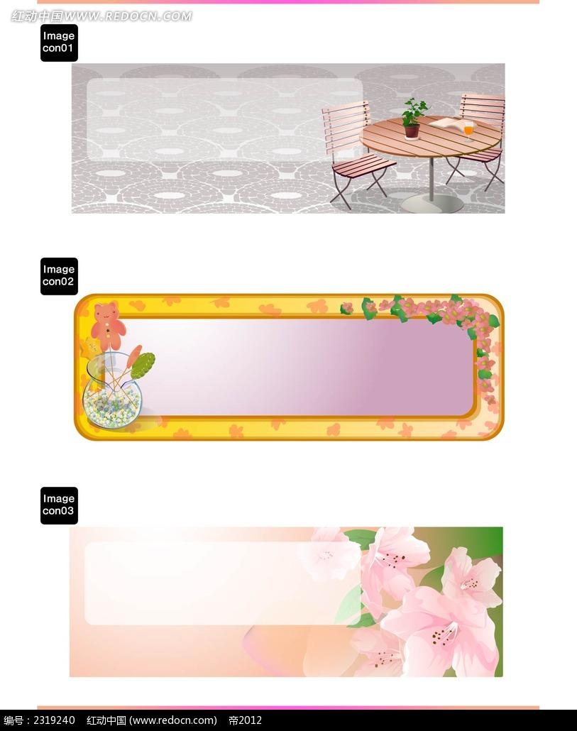 韩国小清新贴纸背景ai素材免费下载_红动网图片