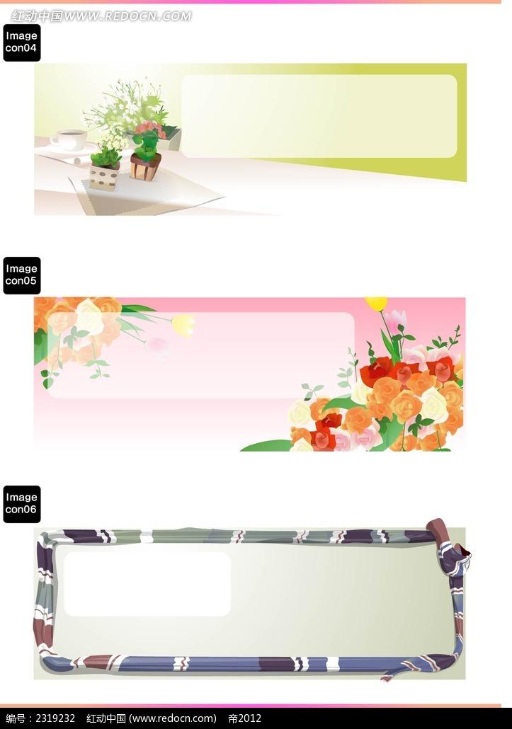 韩式鲜花贴纸素材图片