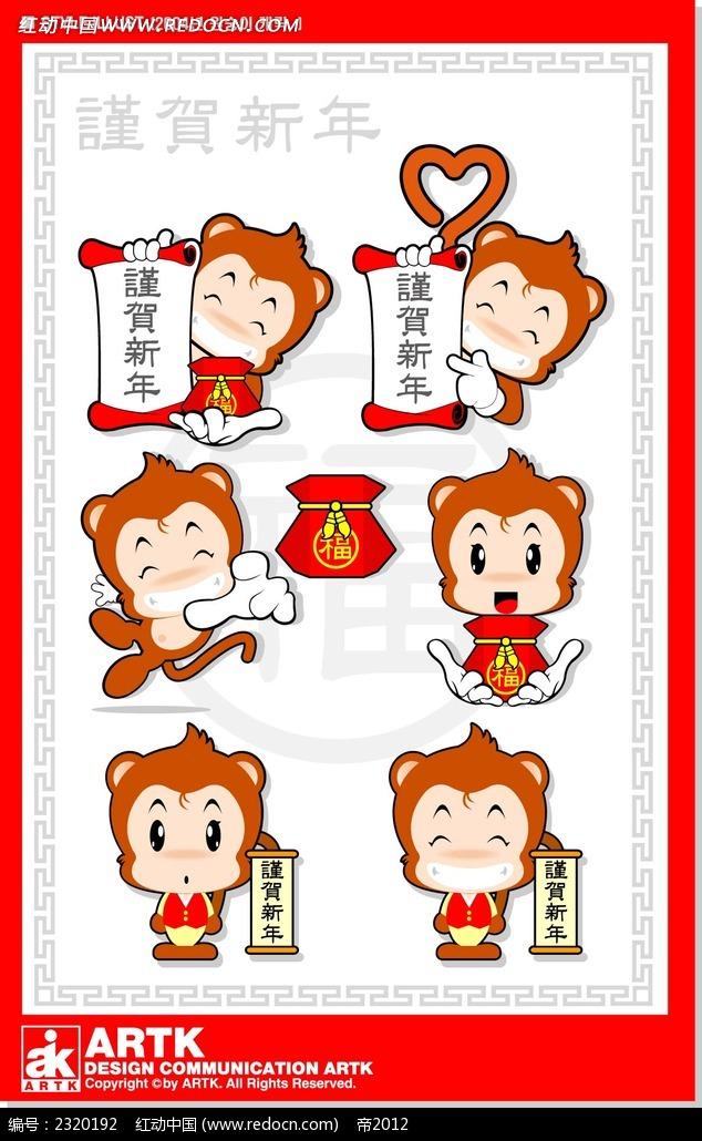可爱猴子图片卡通