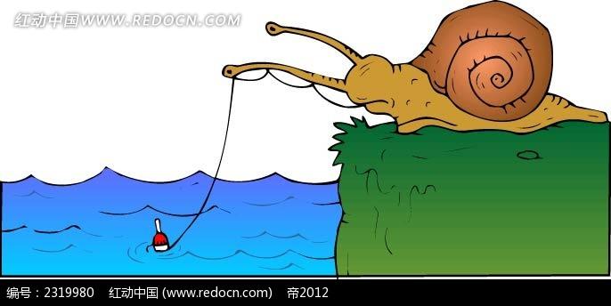 矢量图 ai 卡通 漫画 插画 手绘 形象 动物 插图 蜗牛 钓鱼  矢量