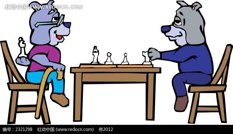 卡通狗下象棋