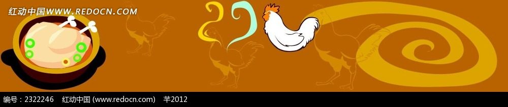 鸡汤几何图形手绘背景画
