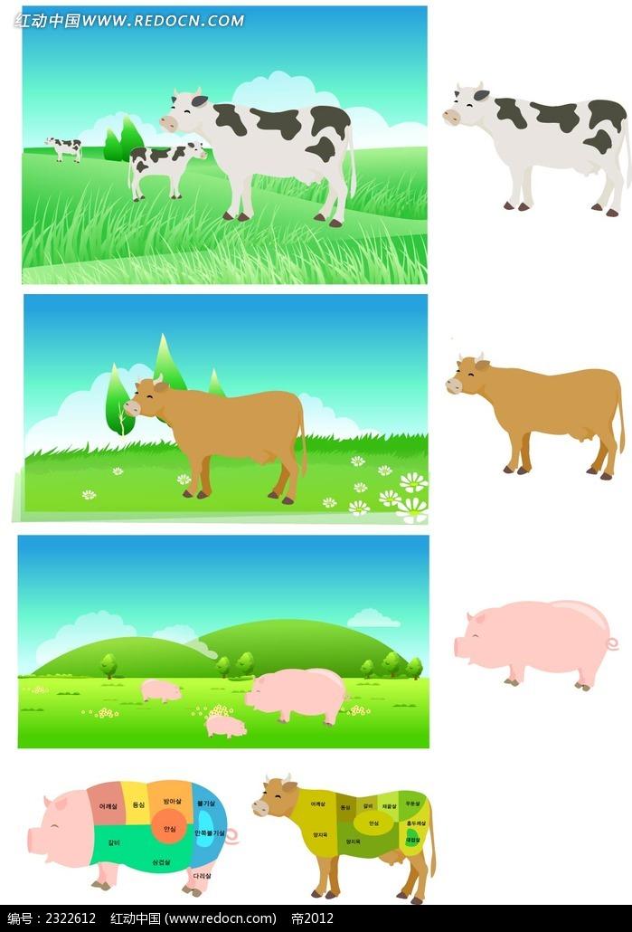 奶牛奶牛农场手绘背景画