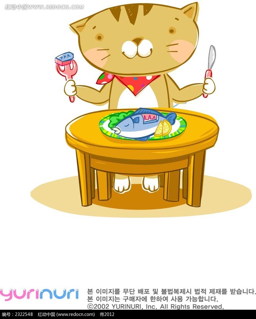 小猫吃鱼手绘画AI素材免费下载 编号2322548 红动网