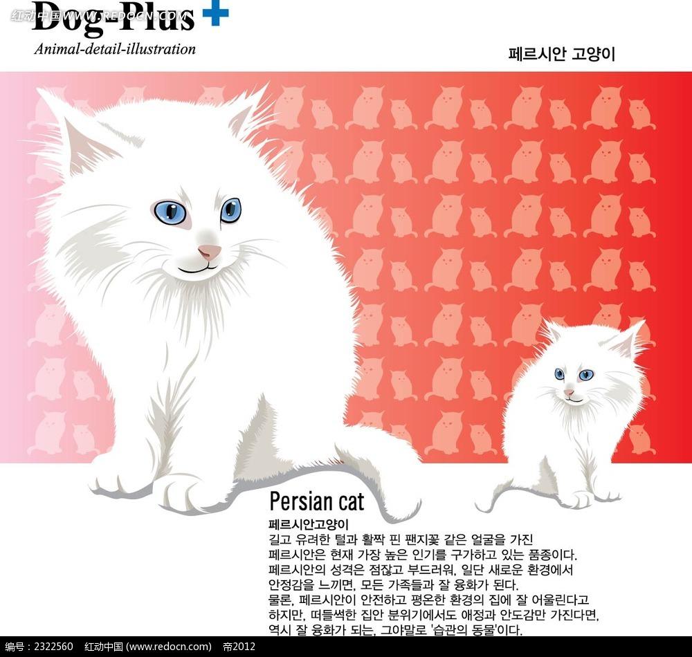 小猫手绘背景画图片