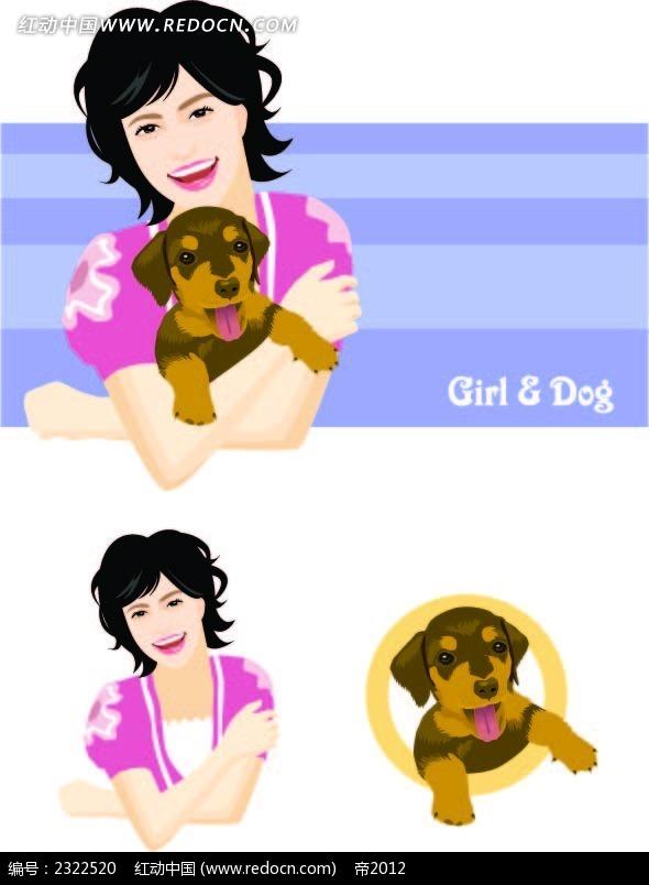抱着小狗的美女手绘背景画