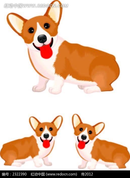 小黄狗手绘图形