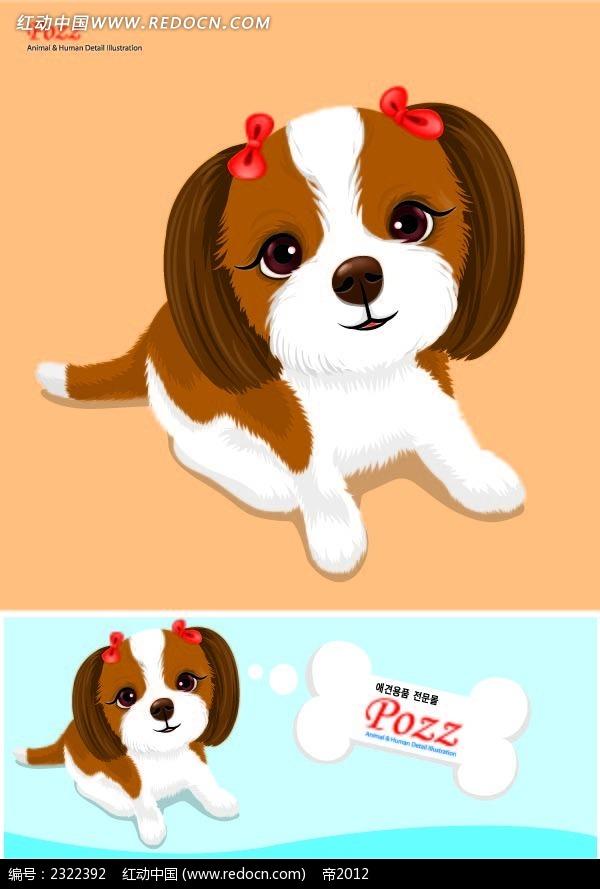 系蝴蝶结的小狗手绘画