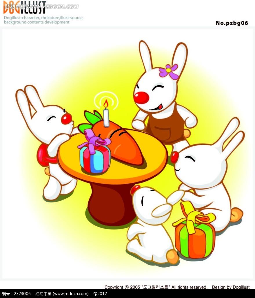 过生日的小兔子手绘画 其他 红动手机版