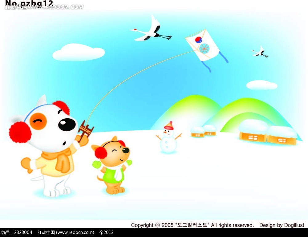 放风筝的小狗手绘背景画图片