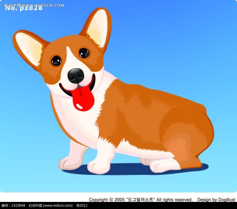 咧舌头的小黄狗手绘画