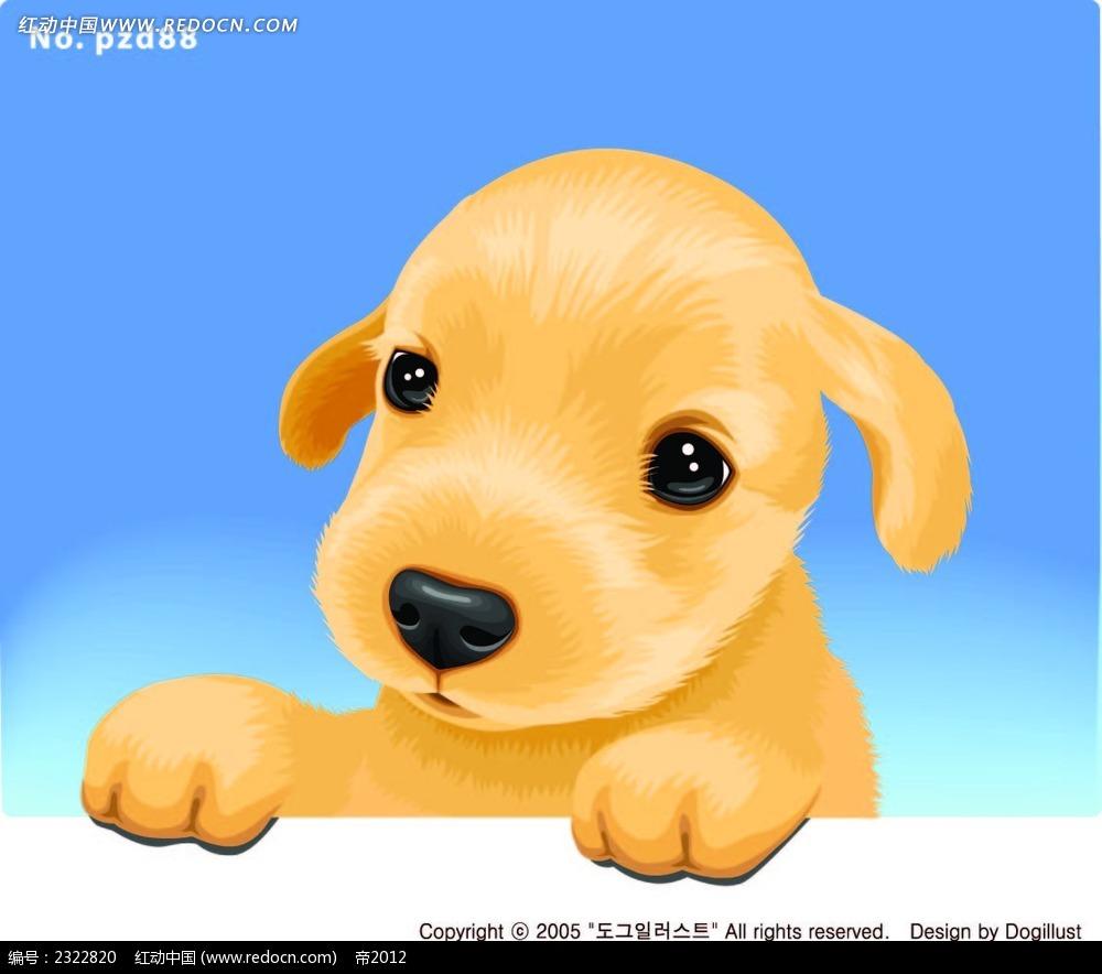 趴着的小黄狗手绘画