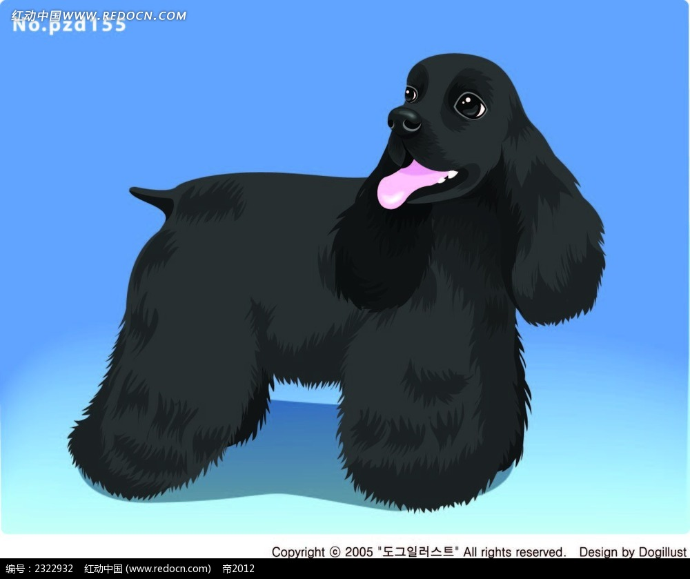 小黑狗手绘画