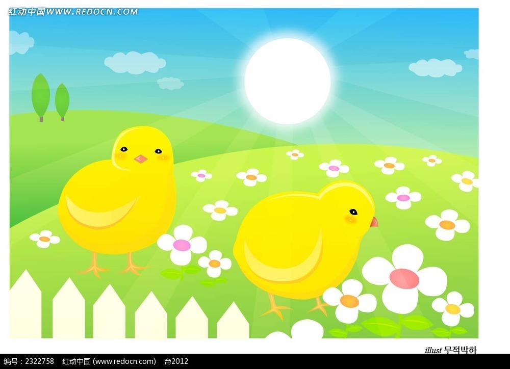 春季大自然小鸡小花手绘背景画