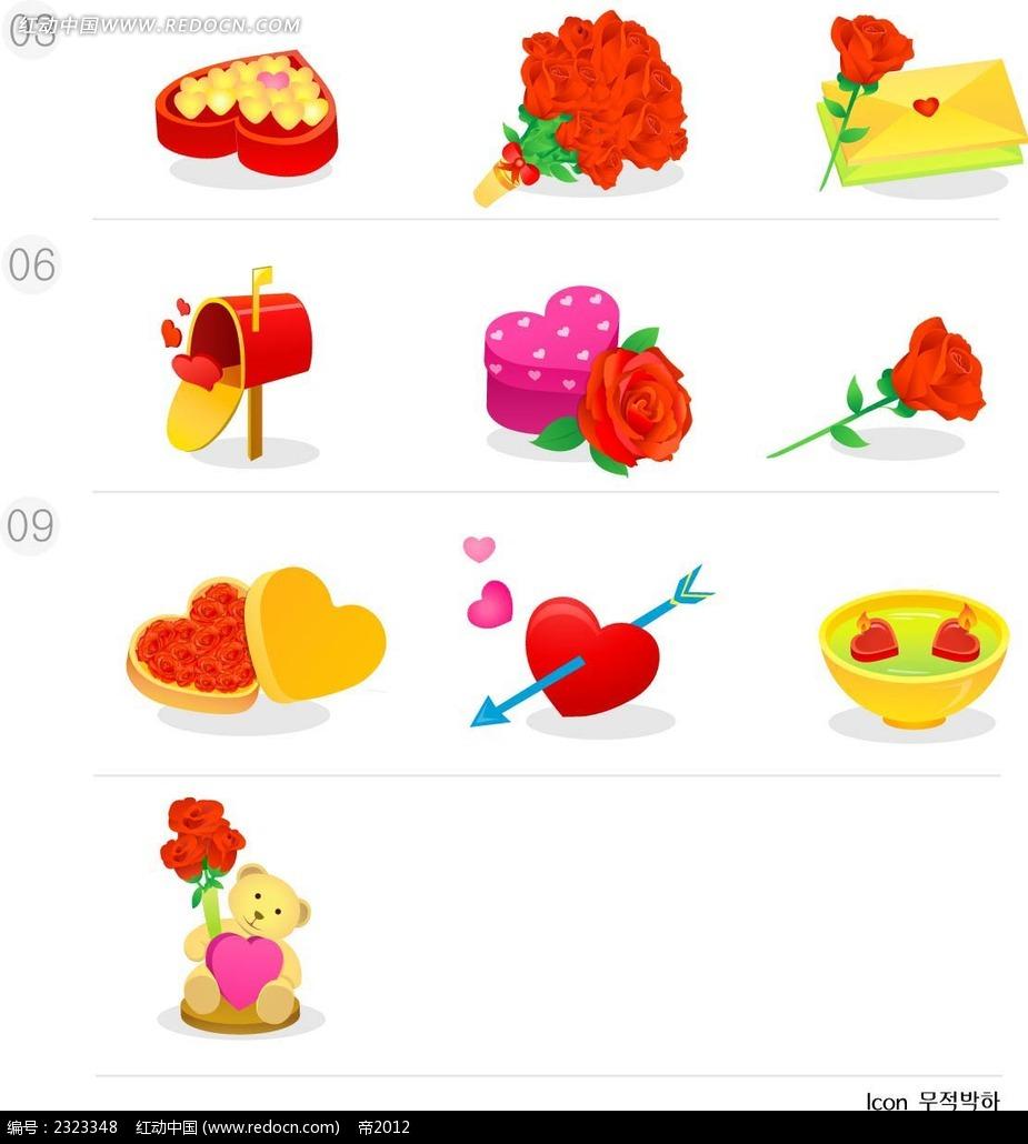 心形玫瑰花礼物手绘图形图标