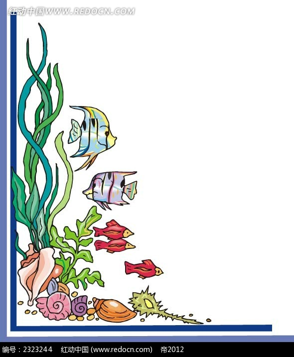 海螺海鱼水草手绘背景画