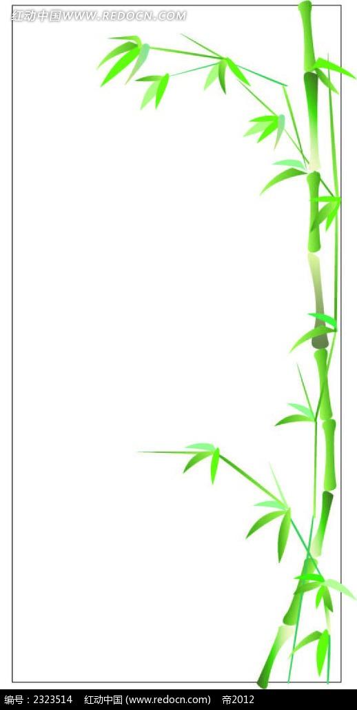 竹子手绘边框图形