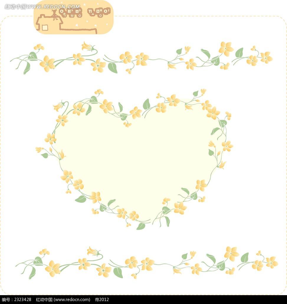 小花花边边框图形