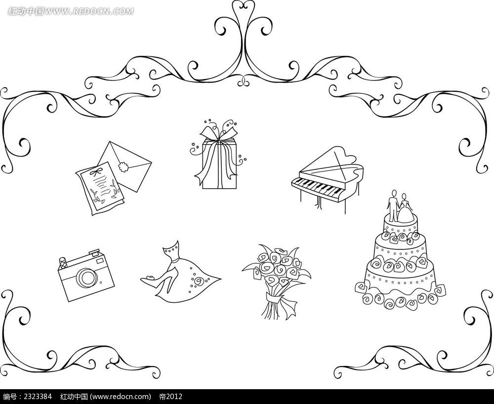 黑白礼物花纹边框画ai免费下载