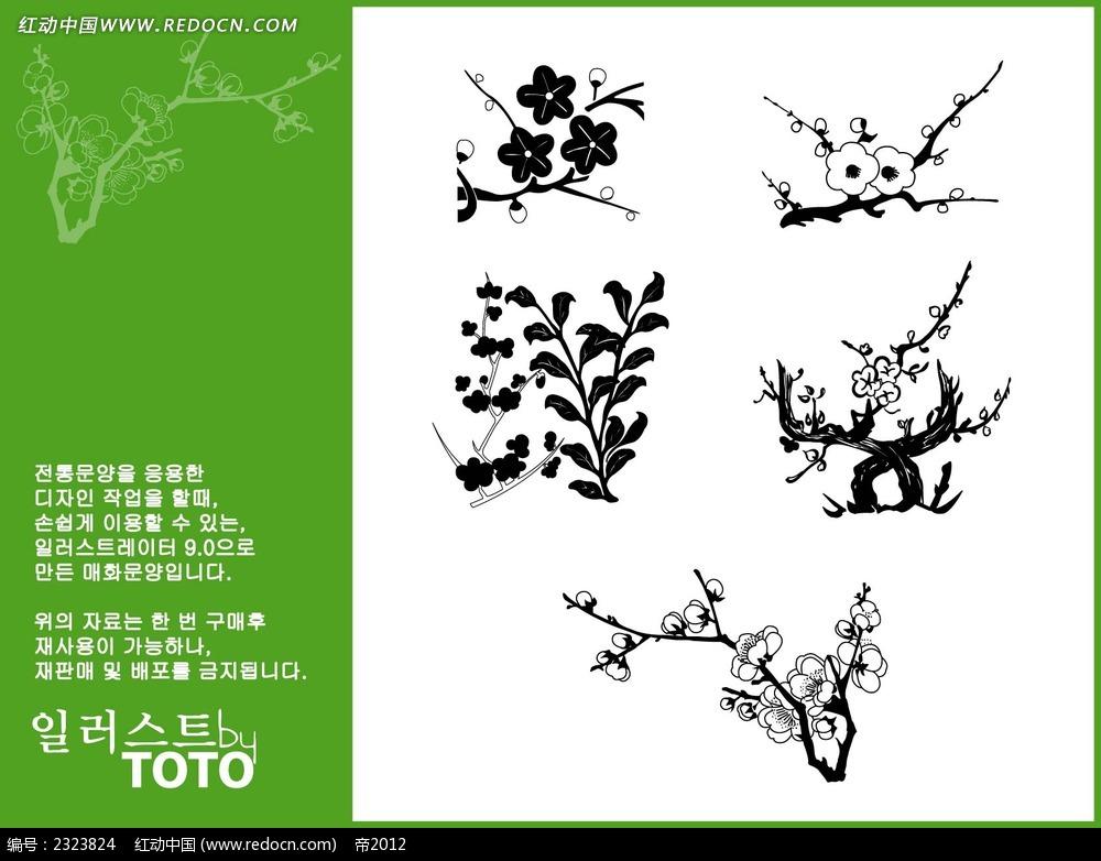 黑白梅花手绘画图片