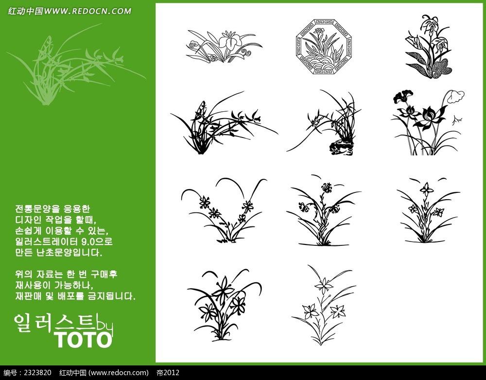 黑白手绘兰花图形