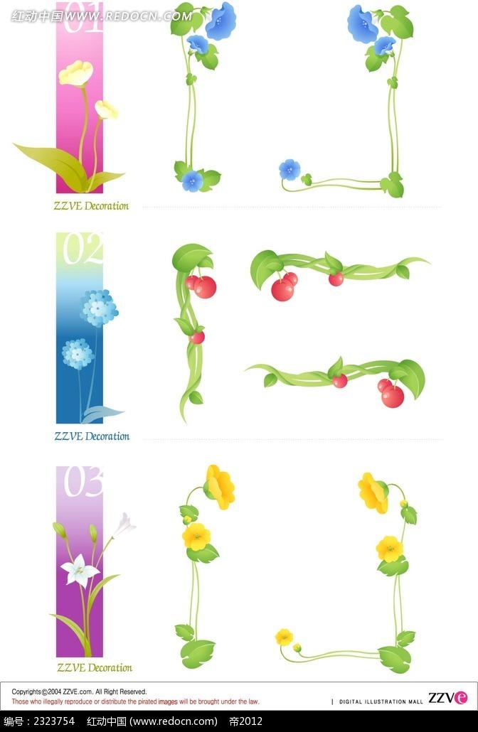 绿色植物花边素材