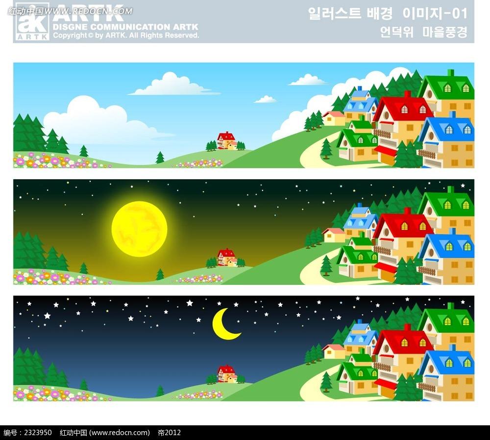 乡村雪景白天黑夜手绘背景画