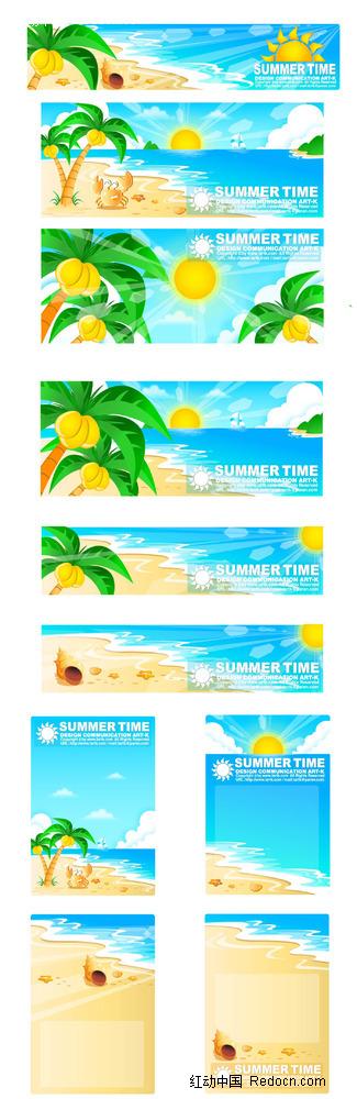 夏季沙滩大海椰树手绘背景画