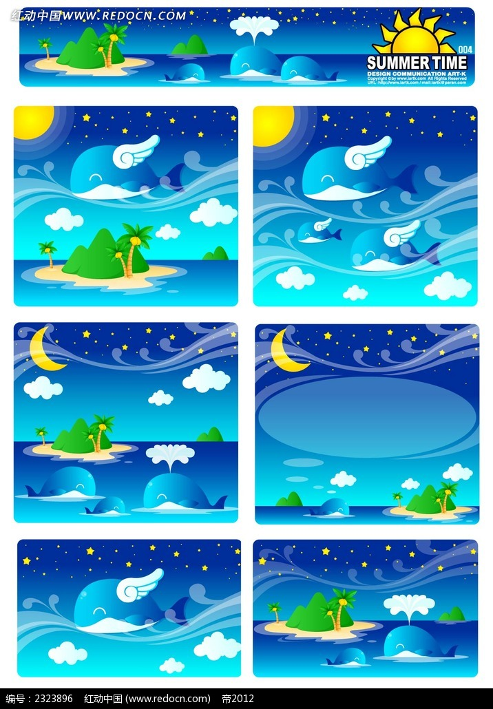 夏季大海鲸鱼椰岛手绘背景画