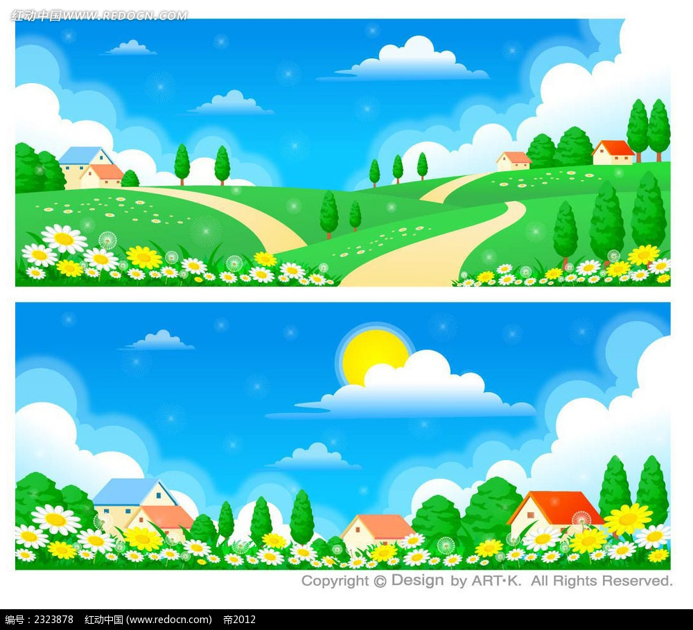 春季乡村美景手绘背景画
