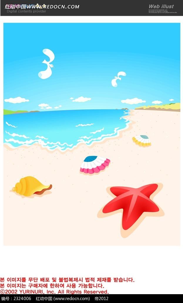 免费素材 矢量素材 花纹边框 底纹背景 大海沙滩贝壳海鸥手绘背景画