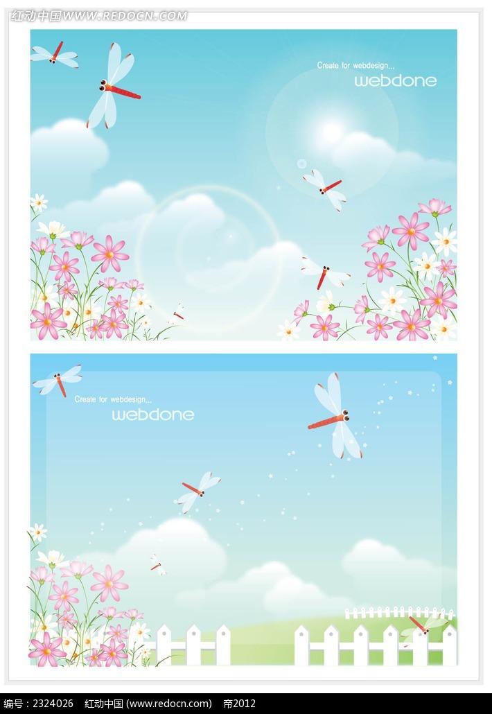 春季小花蜻蜓篱笆手绘背景画