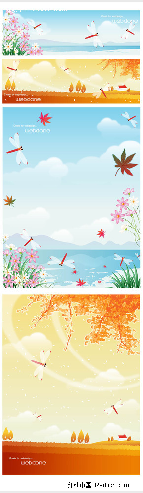 春秋大自然小花蜻蜓手绘背景画