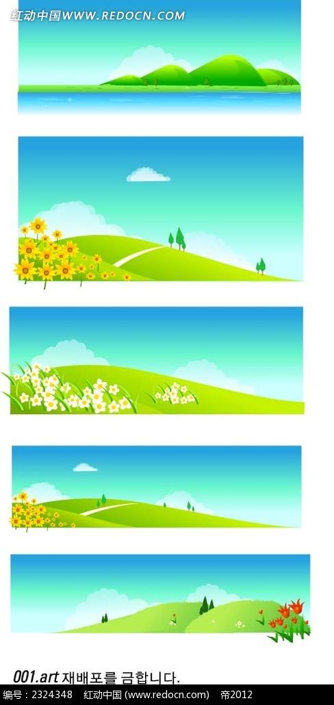 春天大自然美景手绘背景画