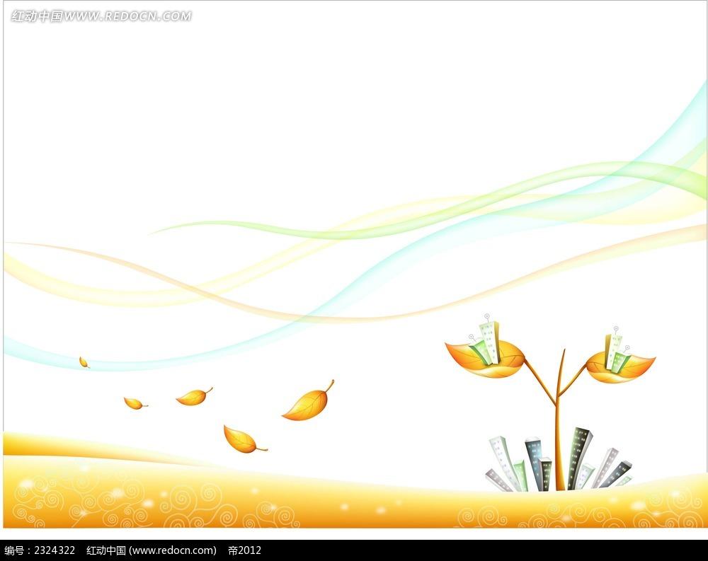 秋天树叶曲线手绘背景画