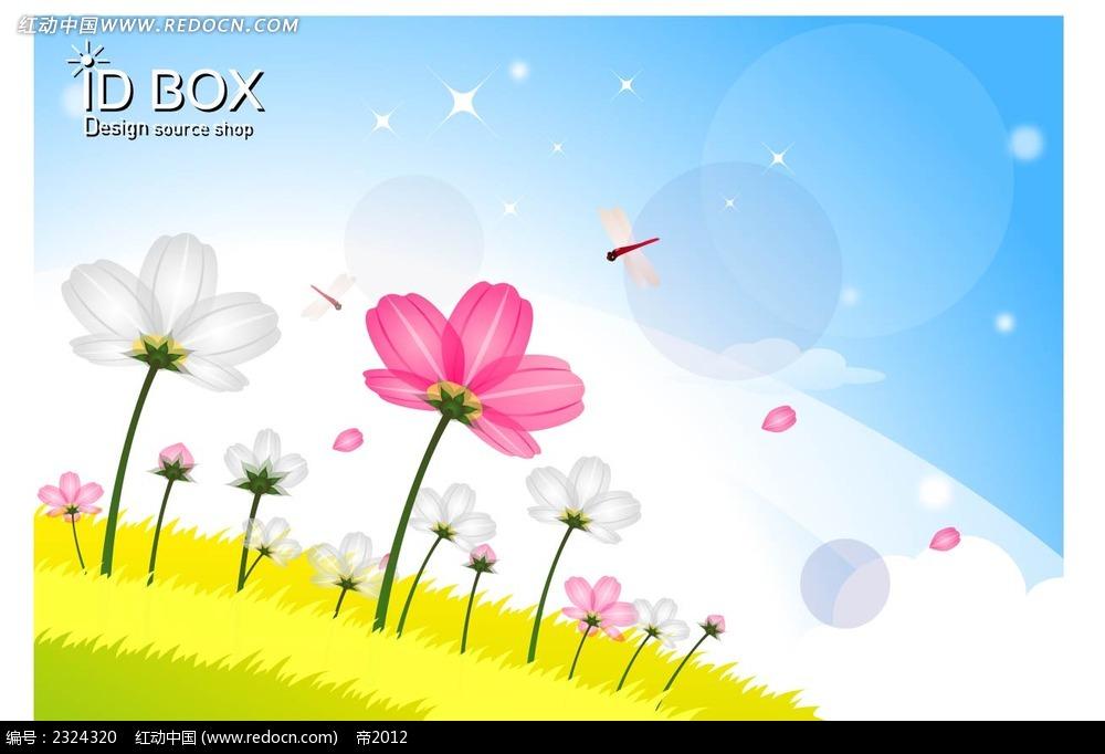 蓝天白云小花蜻蜓手绘背景画
