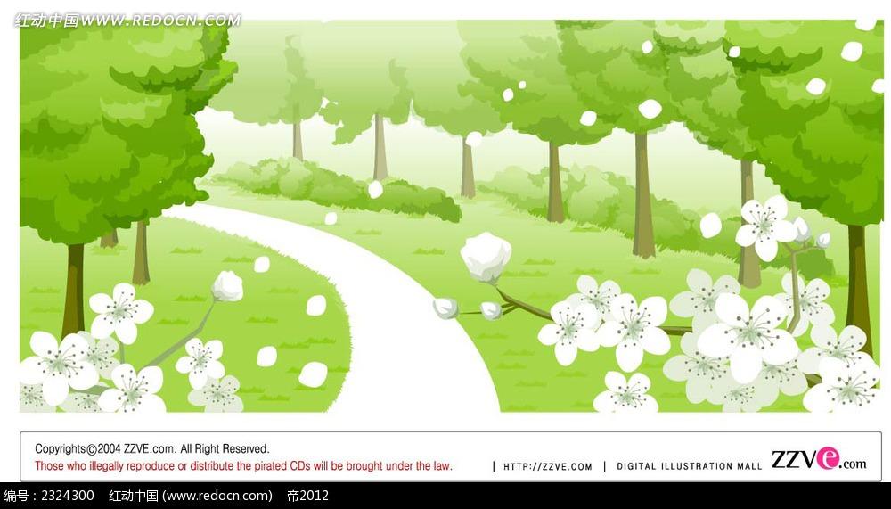 乡村道路小花小树手绘背景画