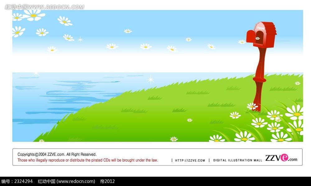 春季草地湖面邮筒手绘背景画