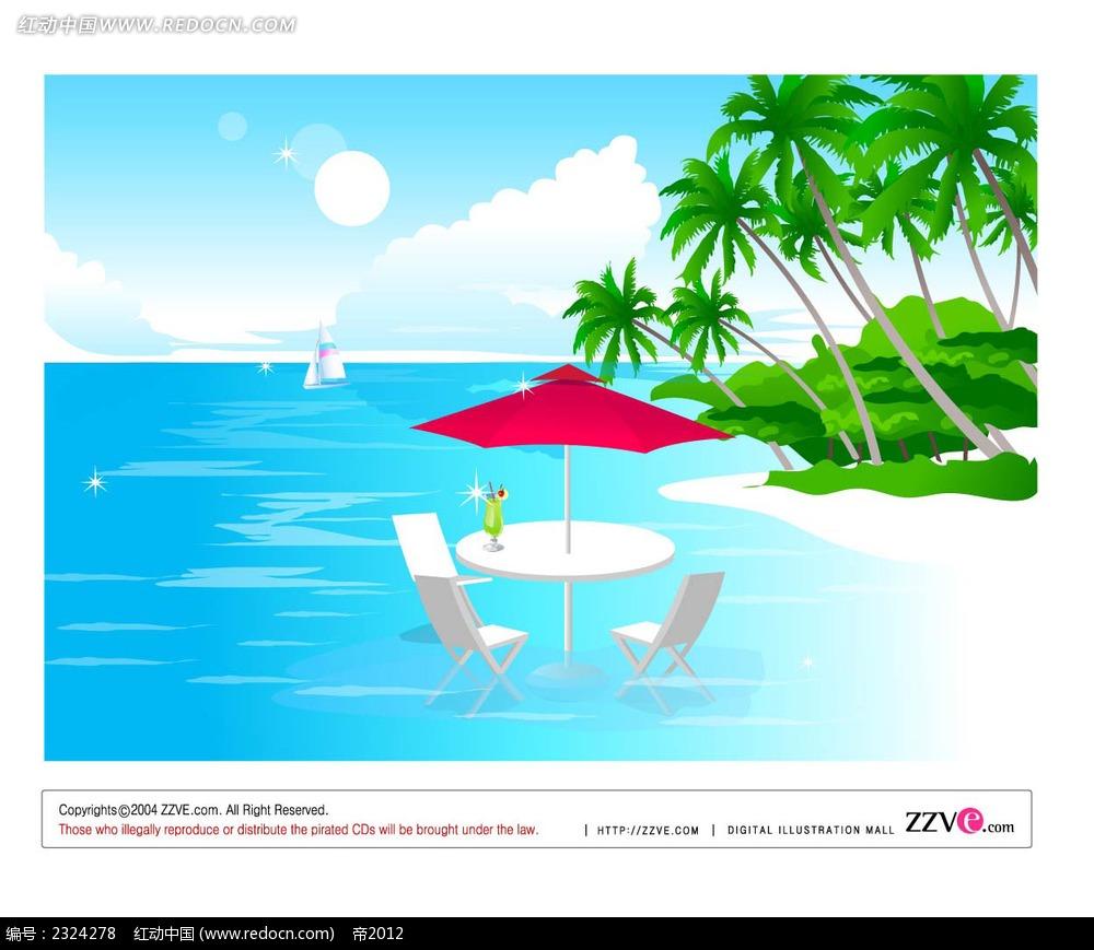 海景沙滩休闲椅手绘背景画