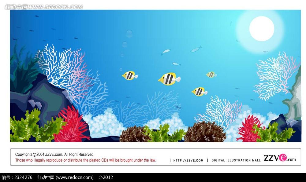 海底景色手绘背景画