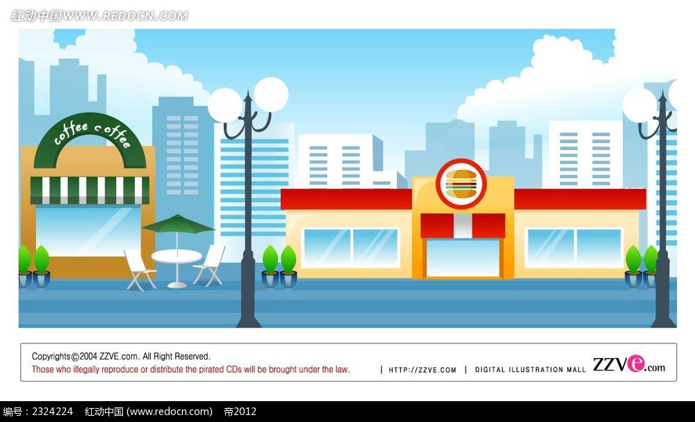 城市建筑剪影咖啡屋手绘背景画