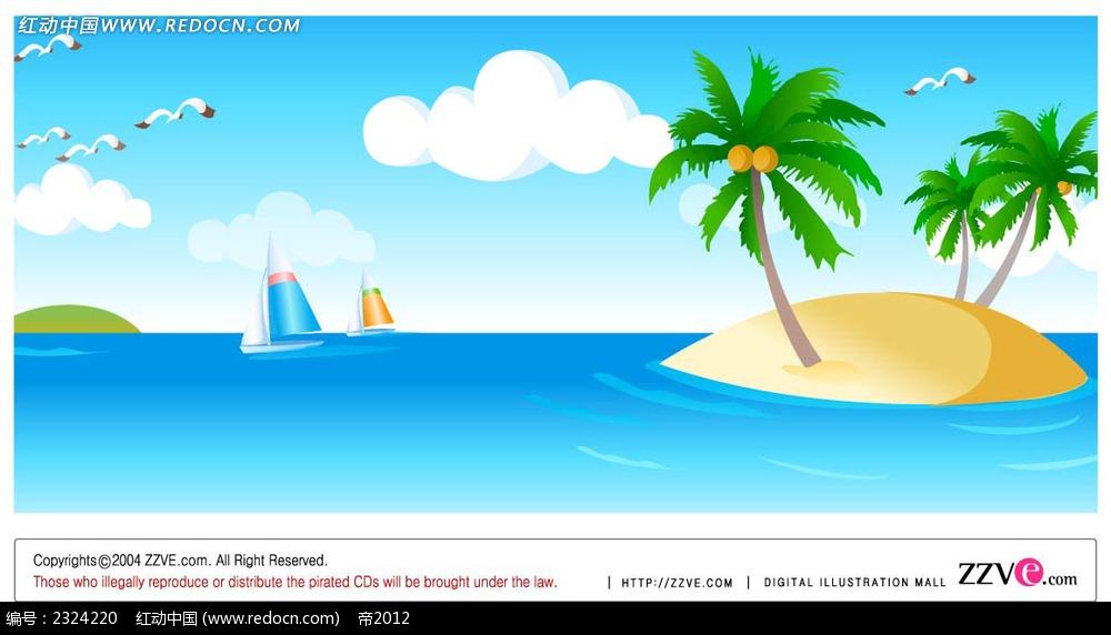 沙滩海景海鸥椰树手绘背景画