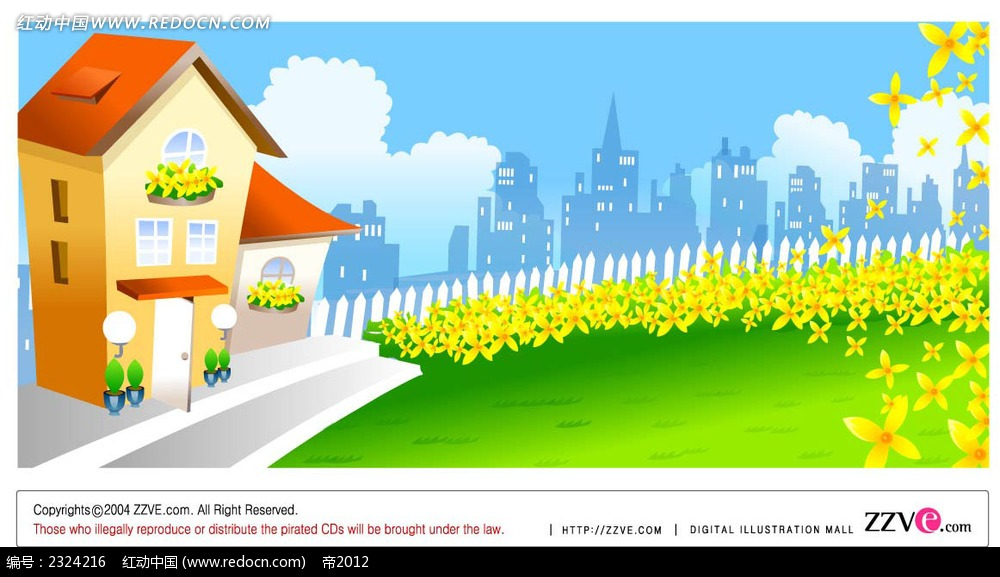 乡村田园城市剪影手绘背景画图片