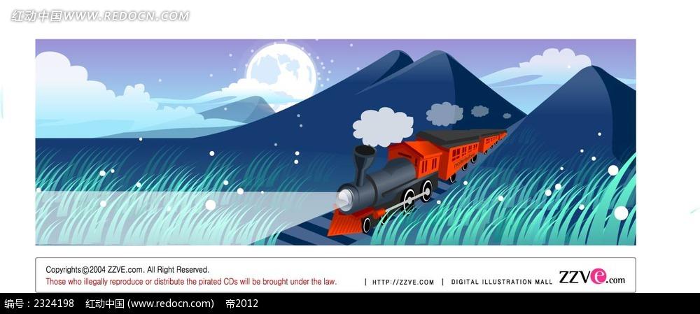 乡村火车道手绘背景画